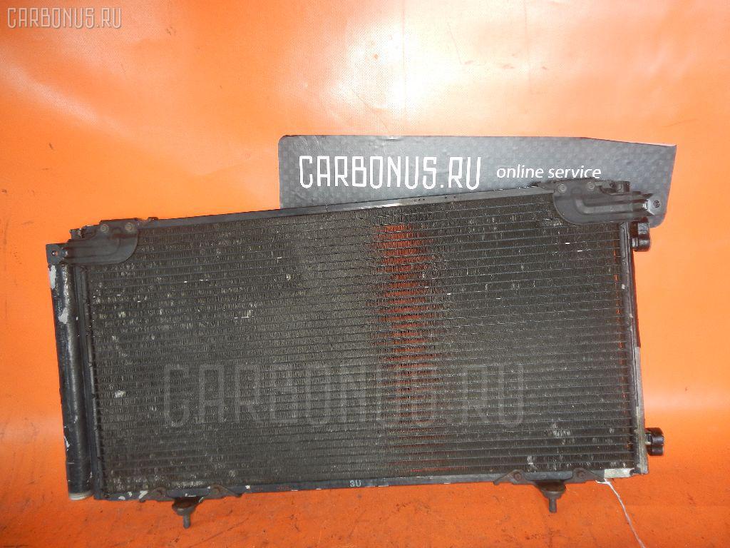 Радиатор кондиционера SUBARU LEGACY B4 BE5 EJ20. Фото 2