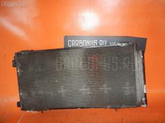 Радиатор кондиционера SUBARU LEGACY B4 BE5 EJ20 Фото 3