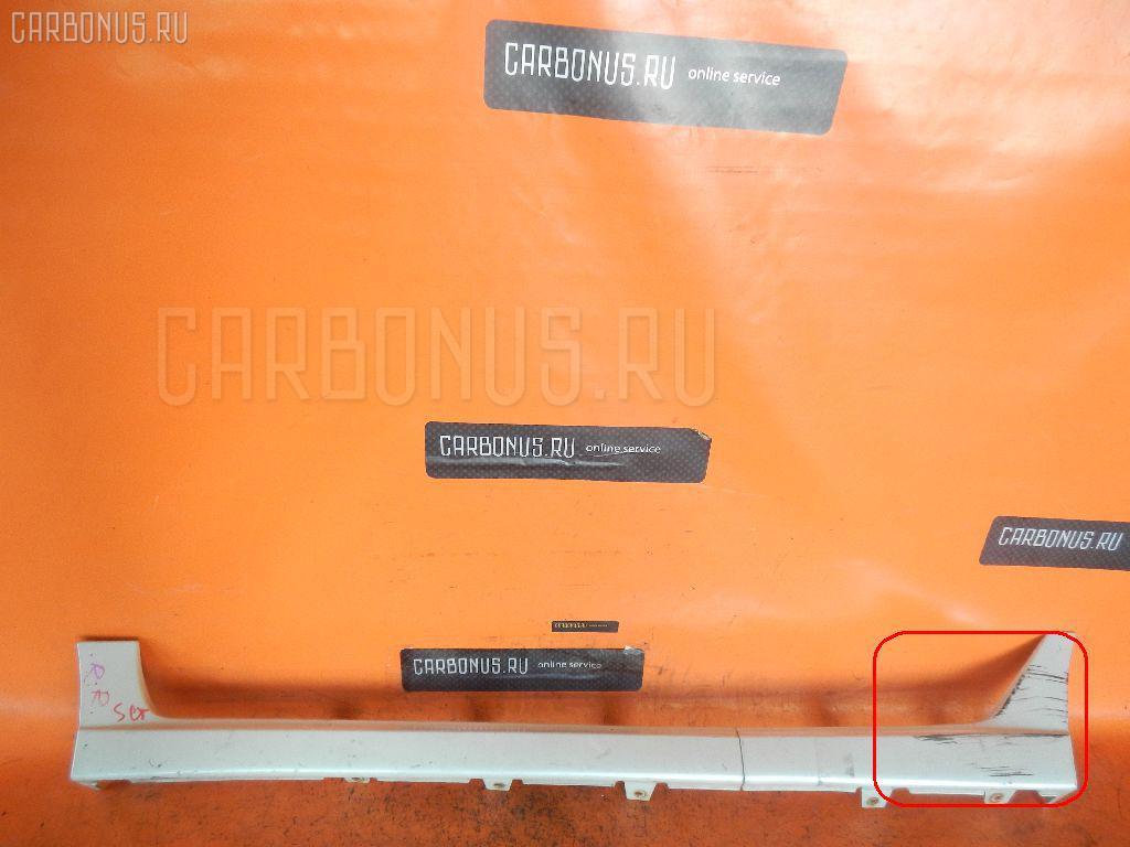 Порог кузова пластиковый ( обвес ) NISSAN CUBE Z10. Фото 8