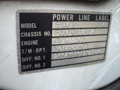 КПП механическая Mitsubishi Canter FD50AB 4M40 Фото 10