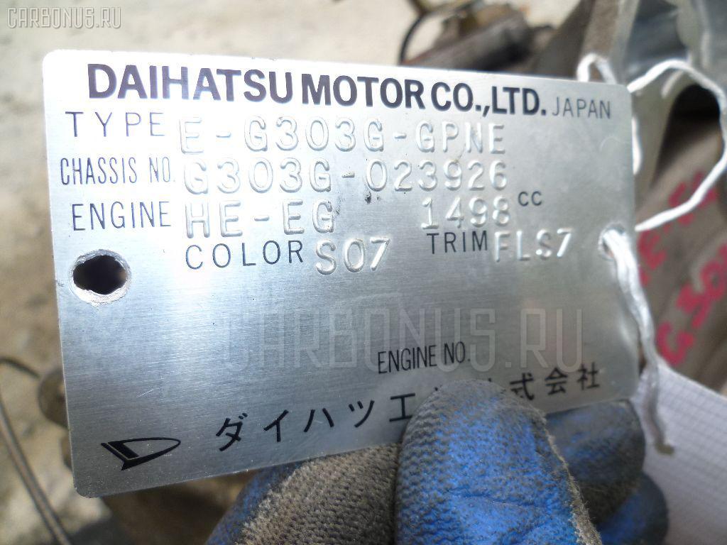 КПП автоматическая DAIHATSU PYZAR G303G HE-EG. Фото 8