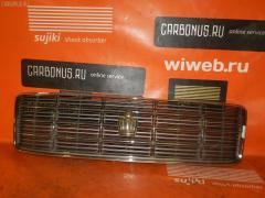 Решетка радиатора TOYOTA CROWN JZS151 Фото 1