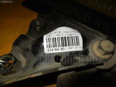 Подушка двигателя Honda Life JB1 E07Z Фото 2