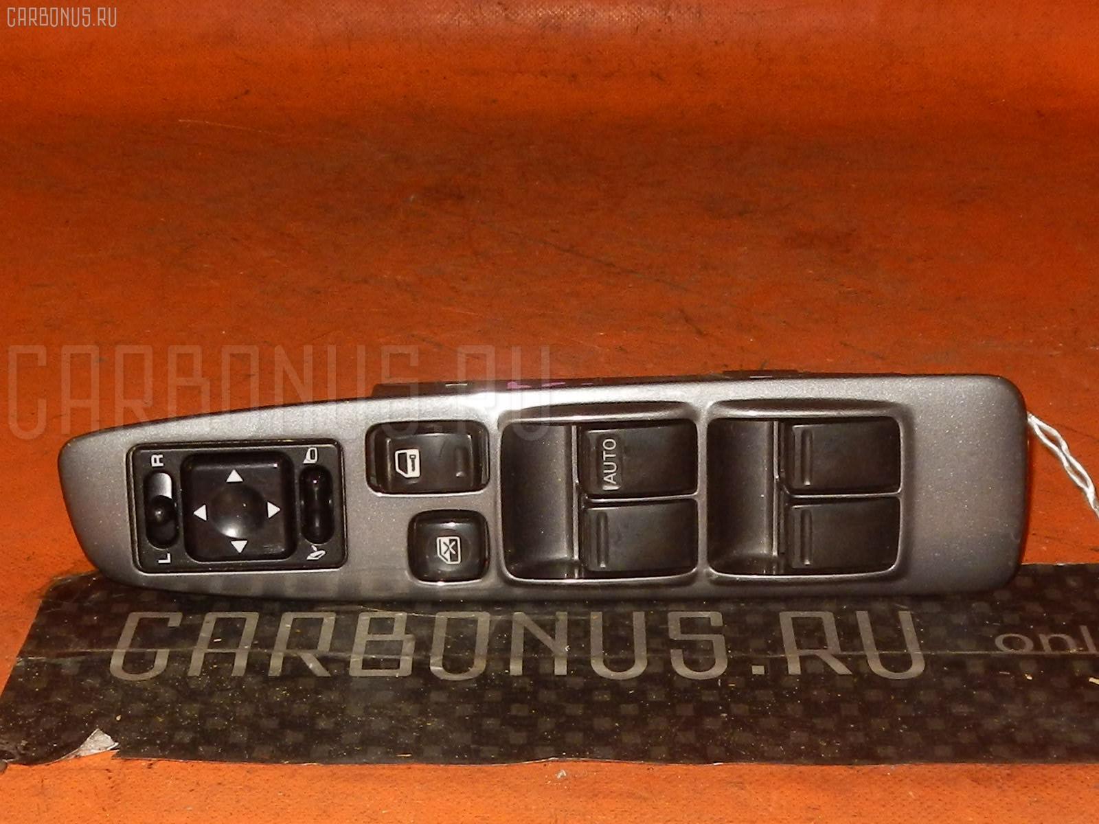 Блок упр-я стеклоподъемниками NISSAN STAGEA WGNC34 Фото 1