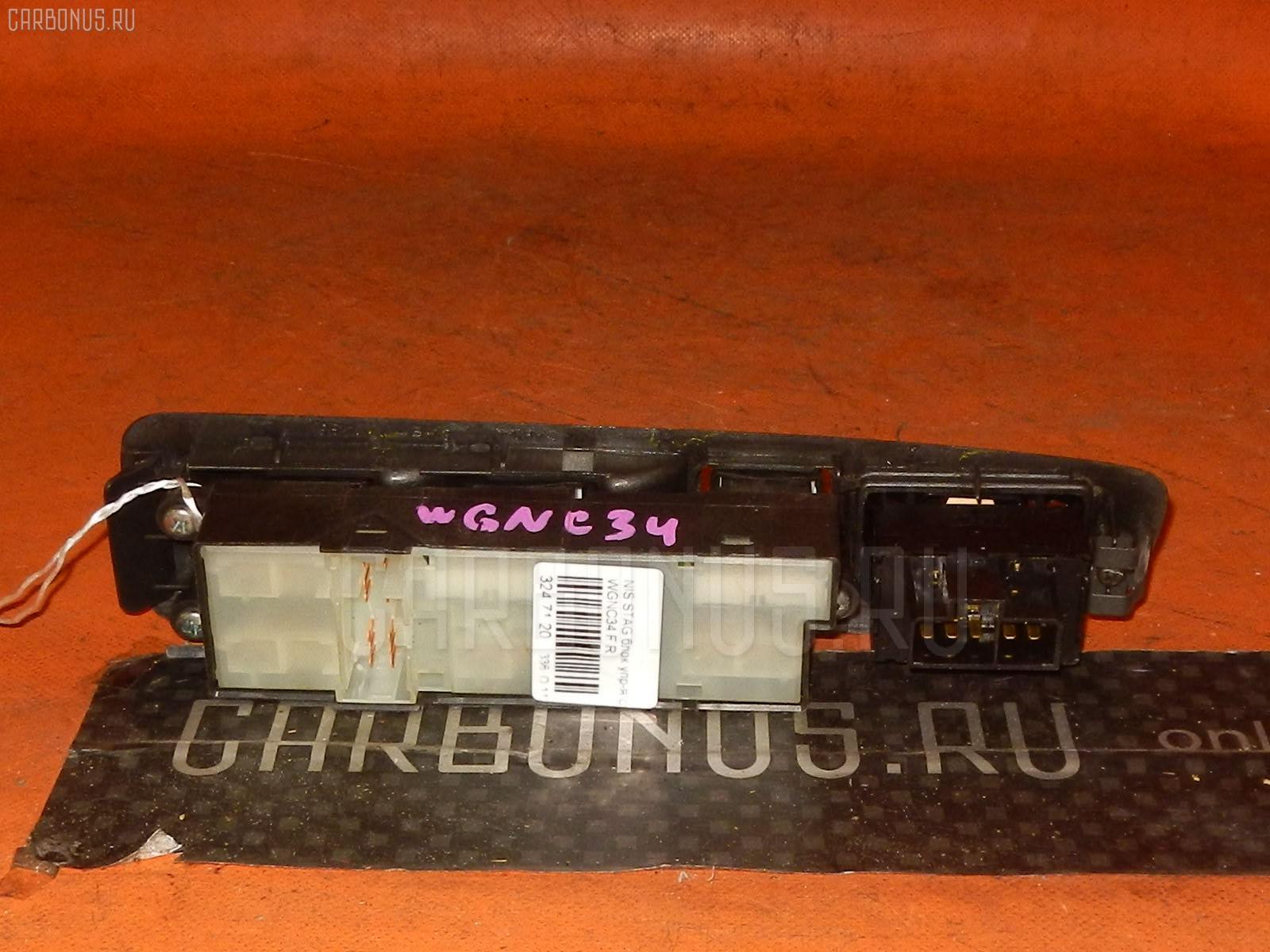 Блок упр-я стеклоподъемниками NISSAN STAGEA WGNC34 Фото 2