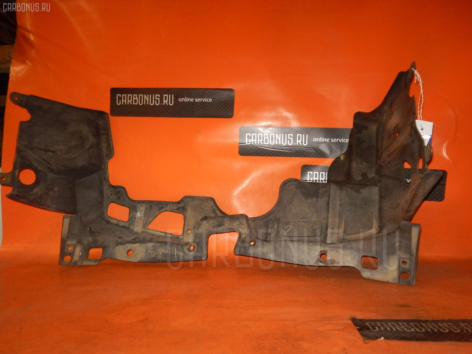 Защита двигателя HONDA HR-V GH3 D16A. Фото 4