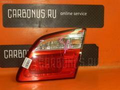 Стоп-планка Nissan Cefiro A33 Фото 2
