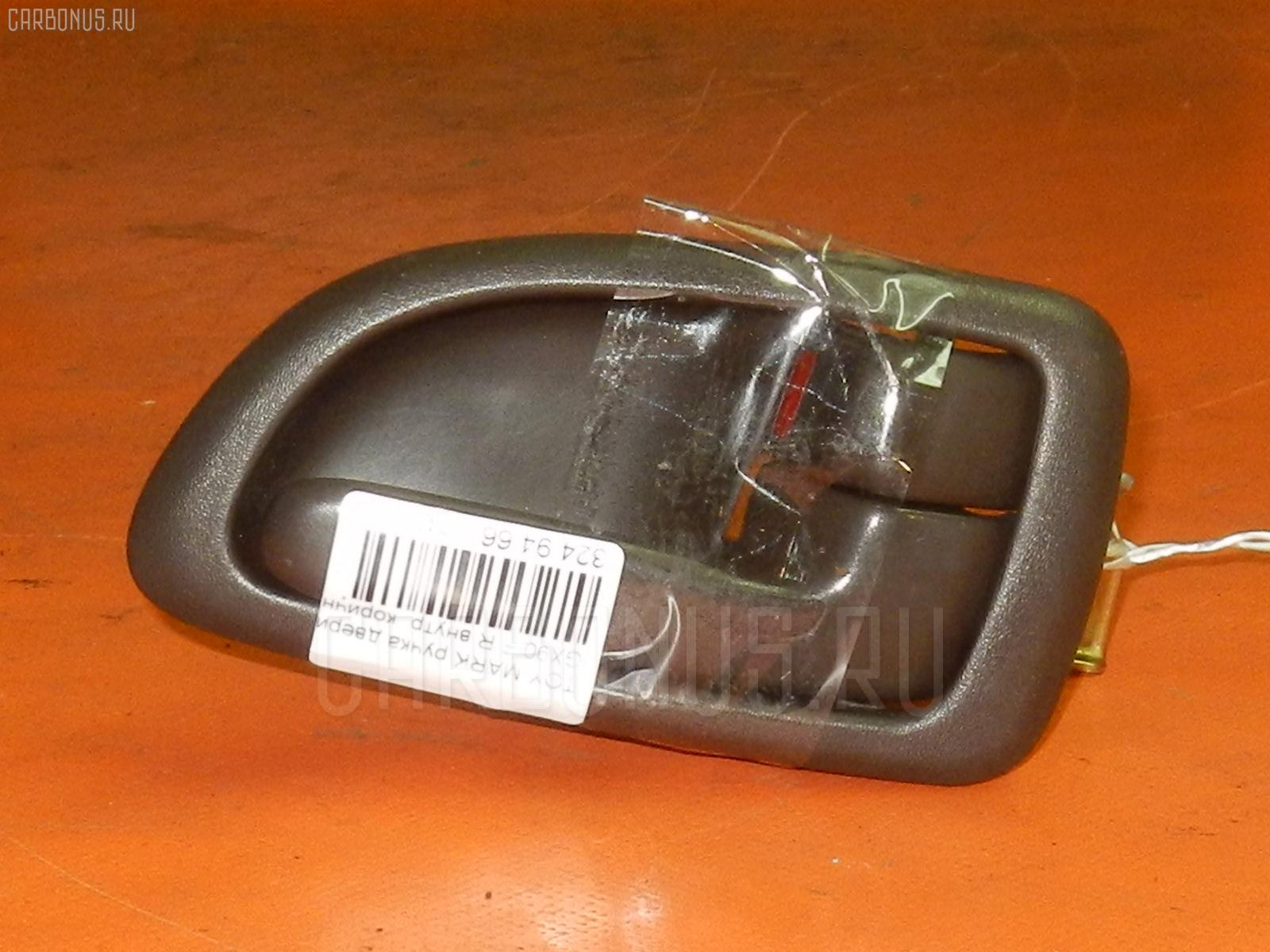 Ручка двери TOYOTA MARK II GX90. Фото 4