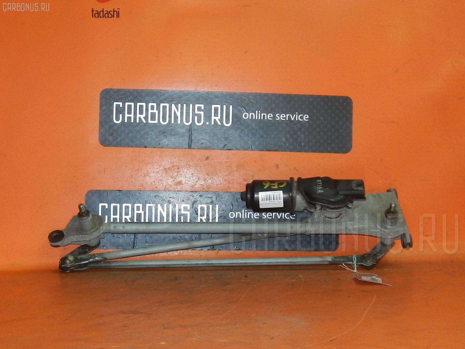 Мотор привода дворников HONDA ACCORD WAGON CF6. Фото 1