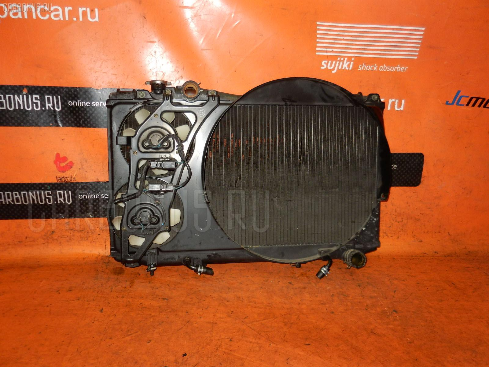 Радиатор ДВС TOYOTA CHASER MX83 7M-GE Фото 2