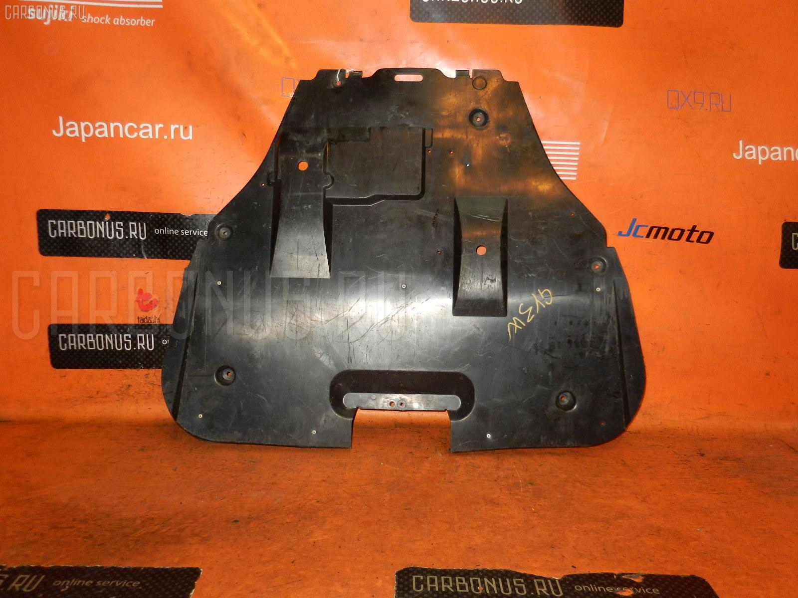 Защита двигателя MAZDA ATENZA SPORT WAGON GY3W L3-VE. Фото 2