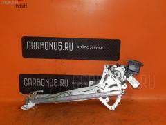 Стеклоподъемный механизм Toyota Corolla fielder NZE141G Фото 2