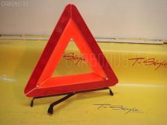 Знак аварийной остановки Autosave AS-1410 Фото 1
