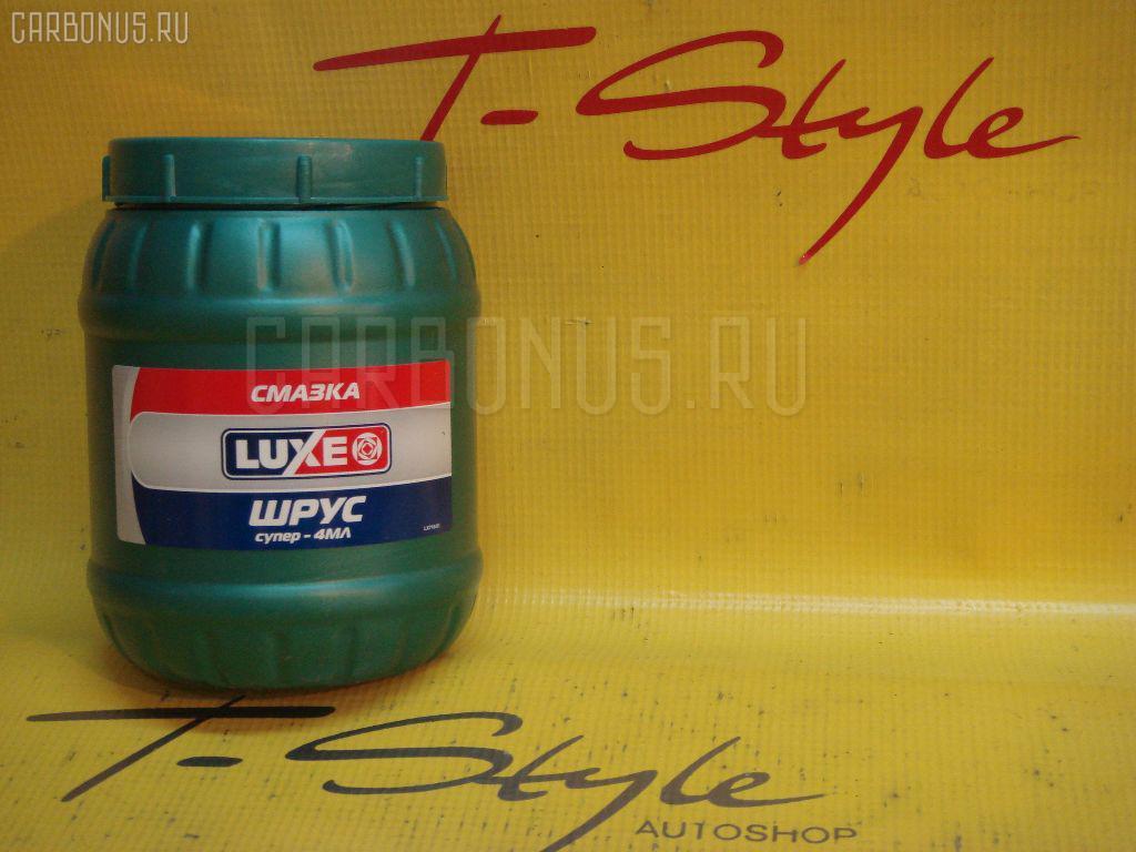 Смазка LUXE 43021 Фото 1