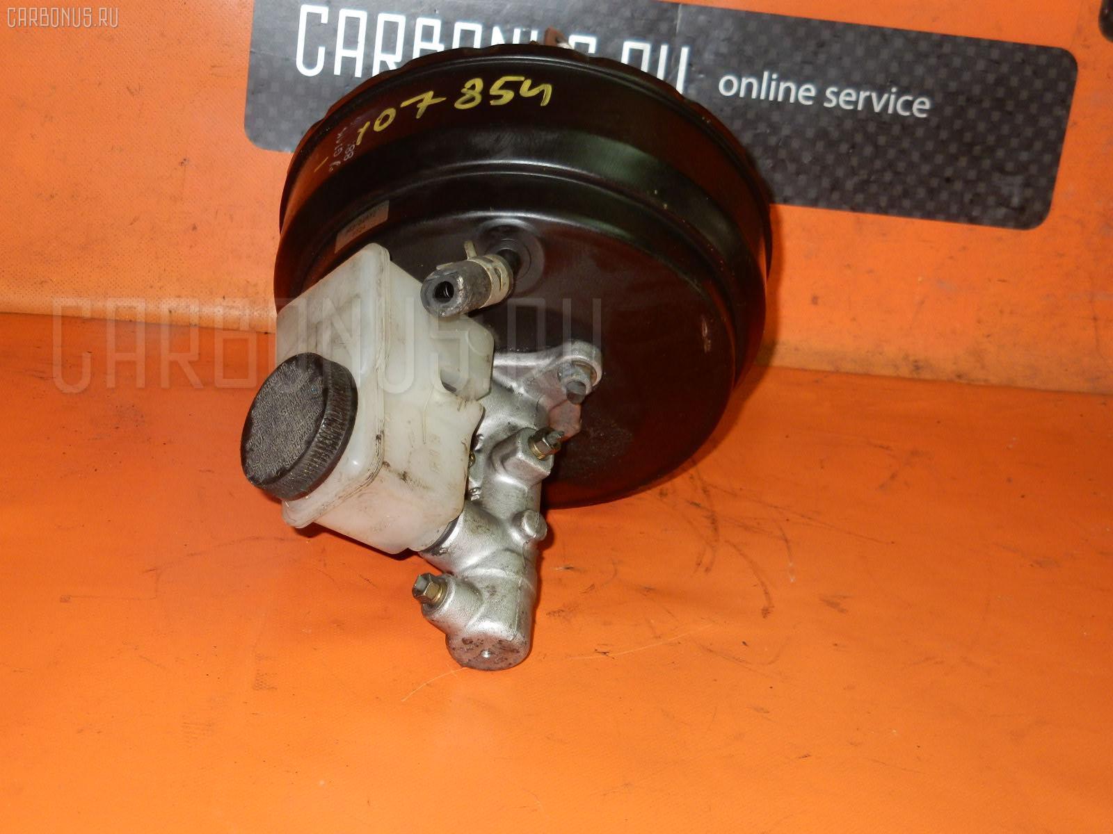 Главный тормозной цилиндр MAZDA CAPELLA WAGON GWEW FS-DE. Фото 2