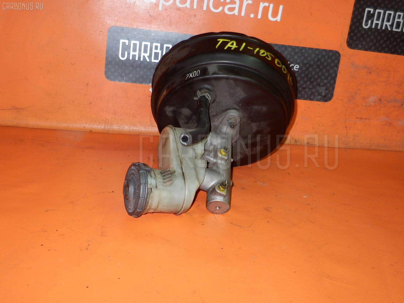 Главный тормозной цилиндр HONDA AVANCIER TA1 F23A Фото 1