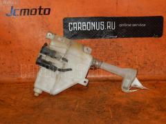 Бачок омывателя Mazda Capella wagon GWEW Фото 1