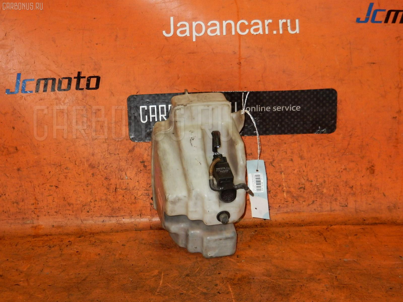 Бачок омывателя TOYOTA CALDINA ST195G Фото 1