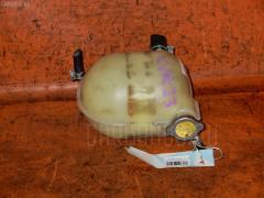 Бачок расширительный NISSAN SERENA KVNC23 CD20ET Фото 2