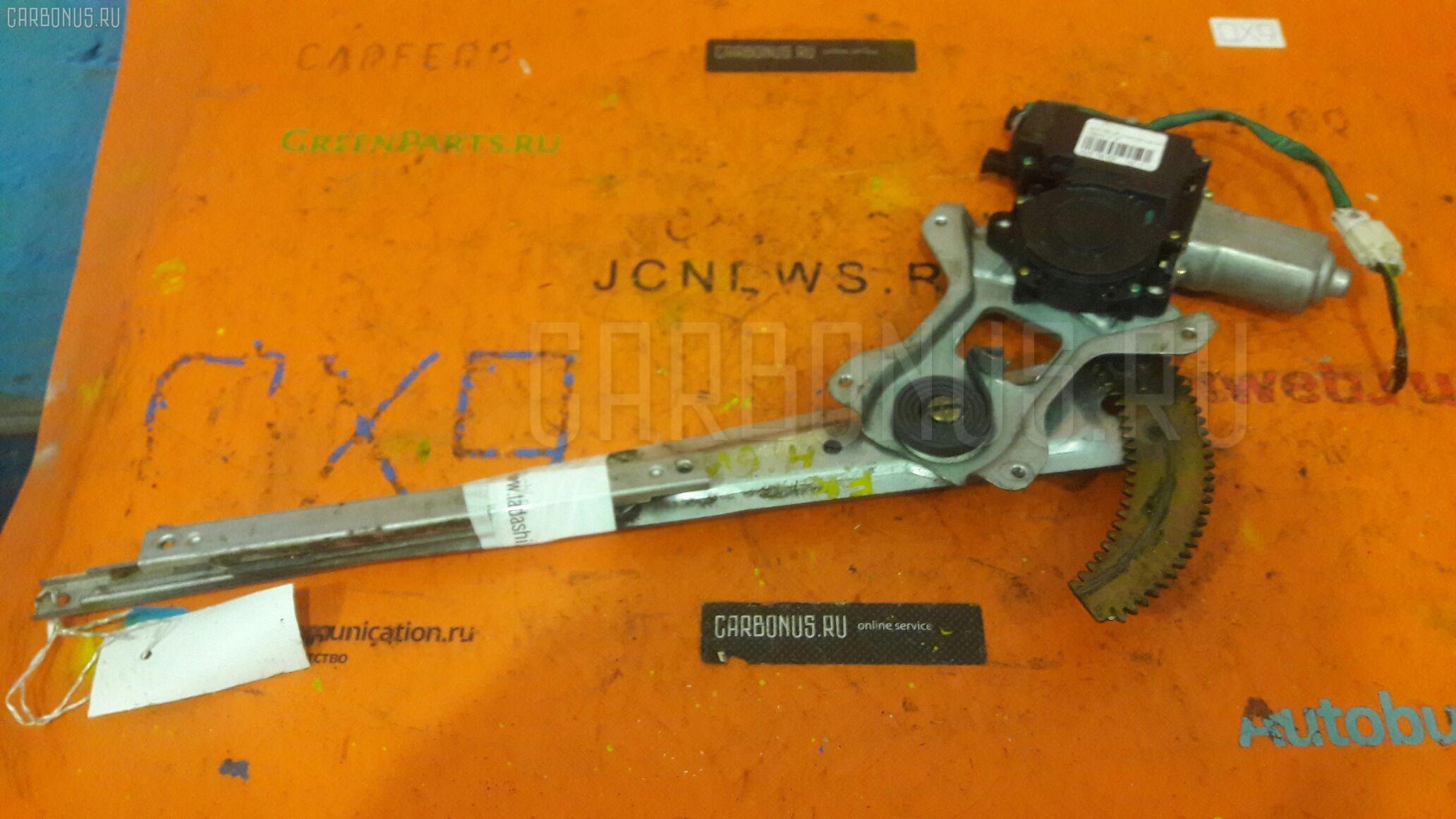 Стеклоподъемный механизм Mitsubishi Pajero io H66W Фото 1