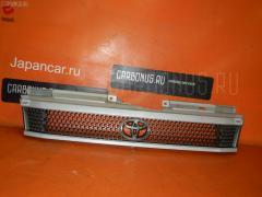 Решетка радиатора Toyota Lite ace noah SR40G Фото 4