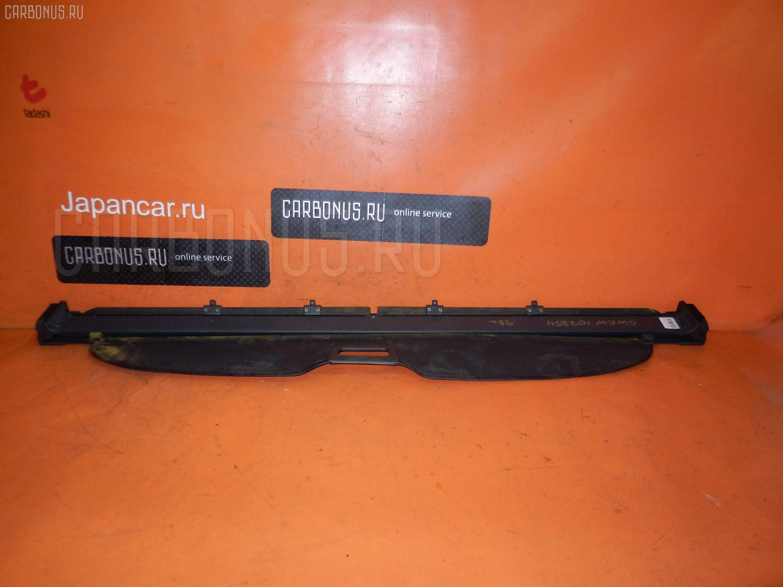 Шторка багажника MAZDA CAPELLA WAGON GWEW. Фото 1