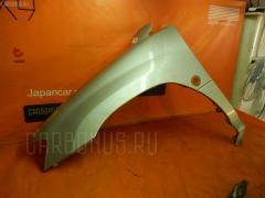 Крыло переднее Mitsubishi Rvr sports gear N64WG Фото 1