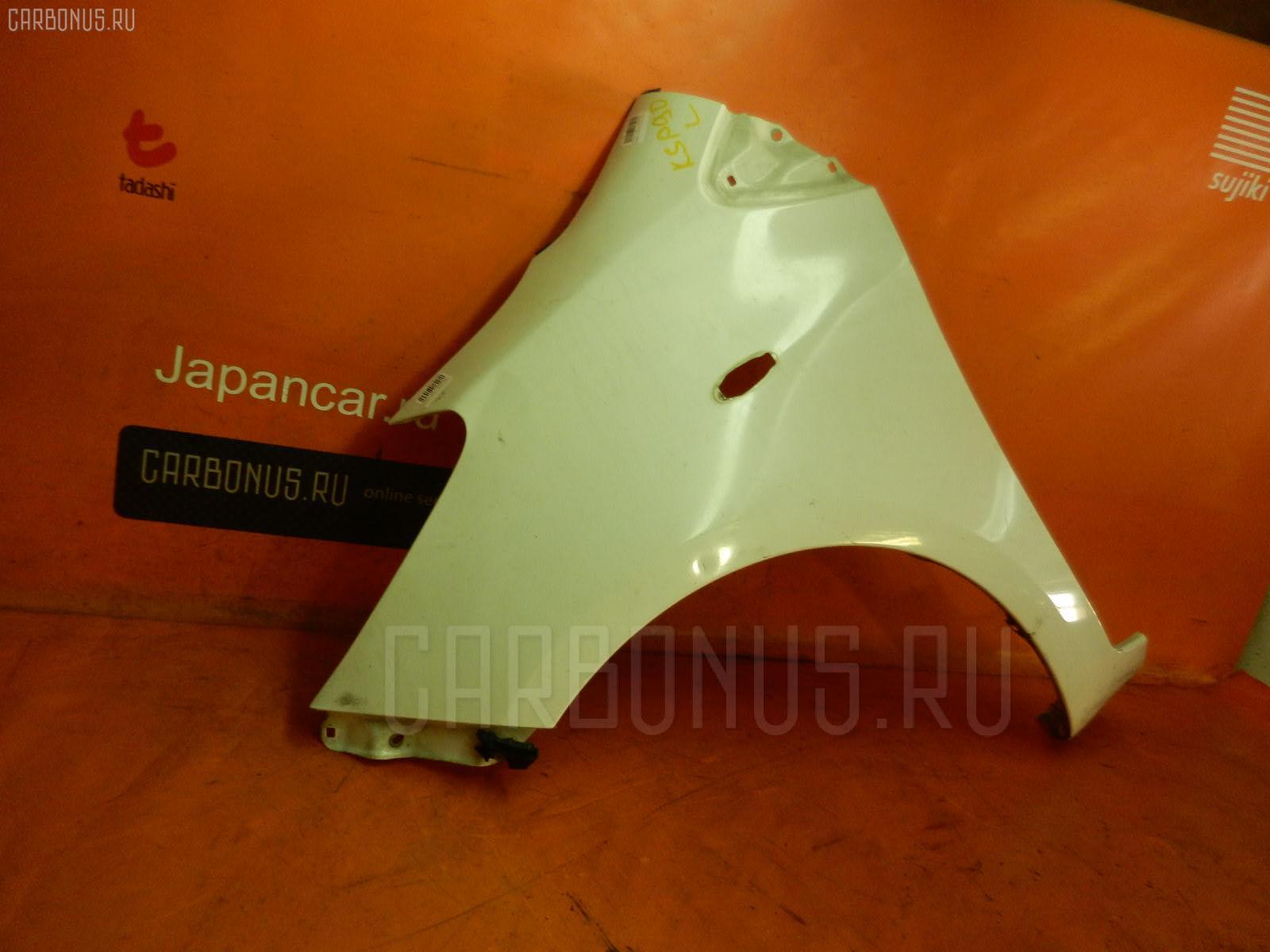 Крыло переднее TOYOTA VITZ KSP90 Фото 1
