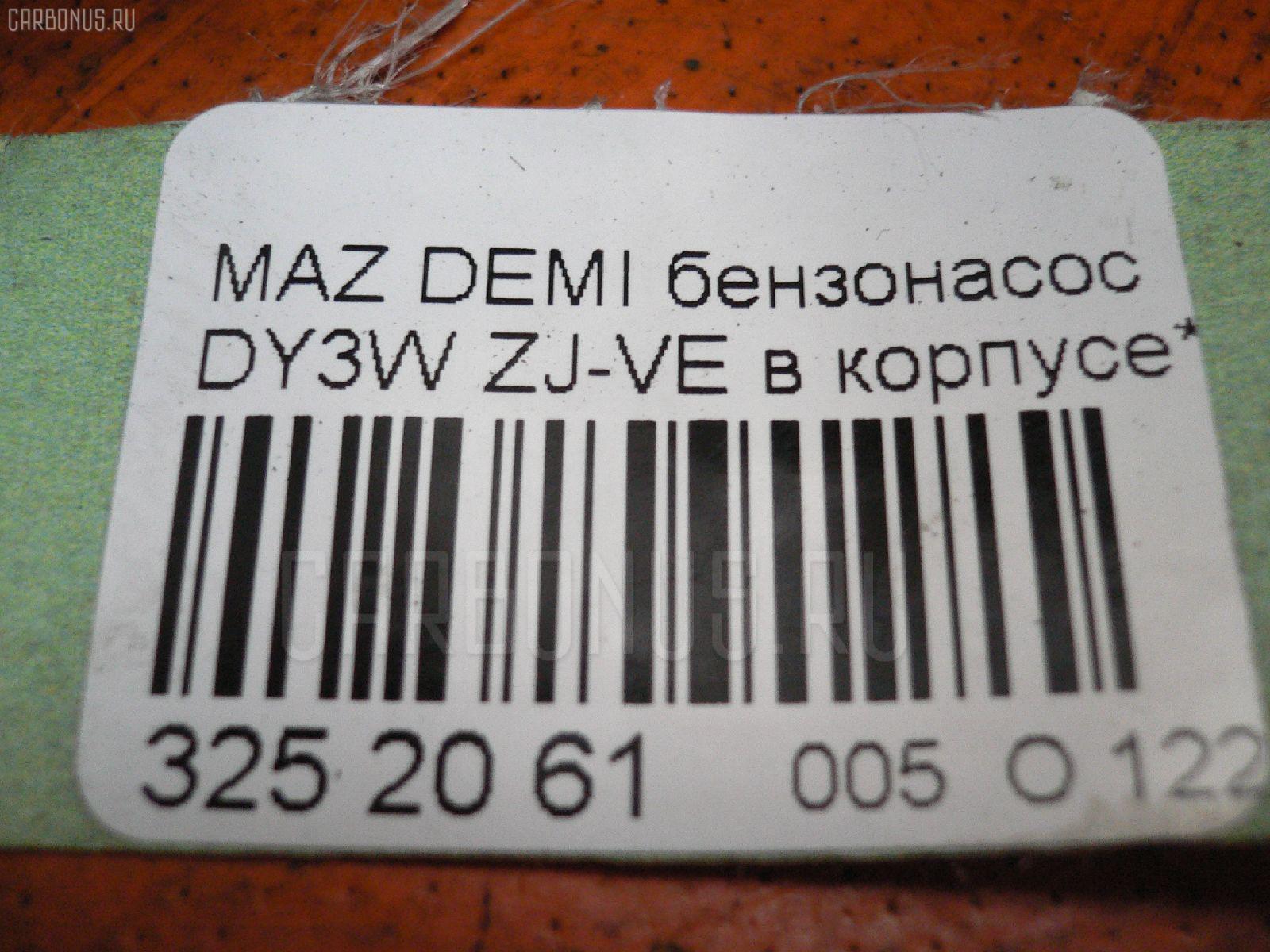 Бензонасос MAZDA DEMIO DY3W ZJ-VE Фото 3
