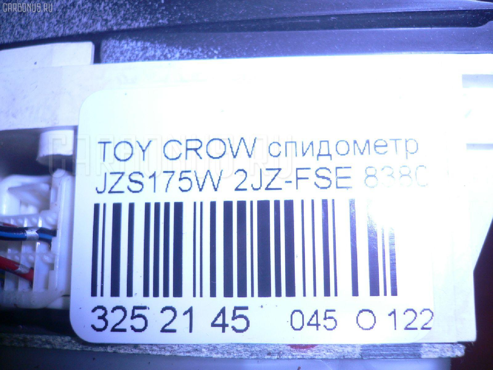 Спидометр TOYOTA CROWN ESTATE JZS175W 2JZ-FSE Фото 3