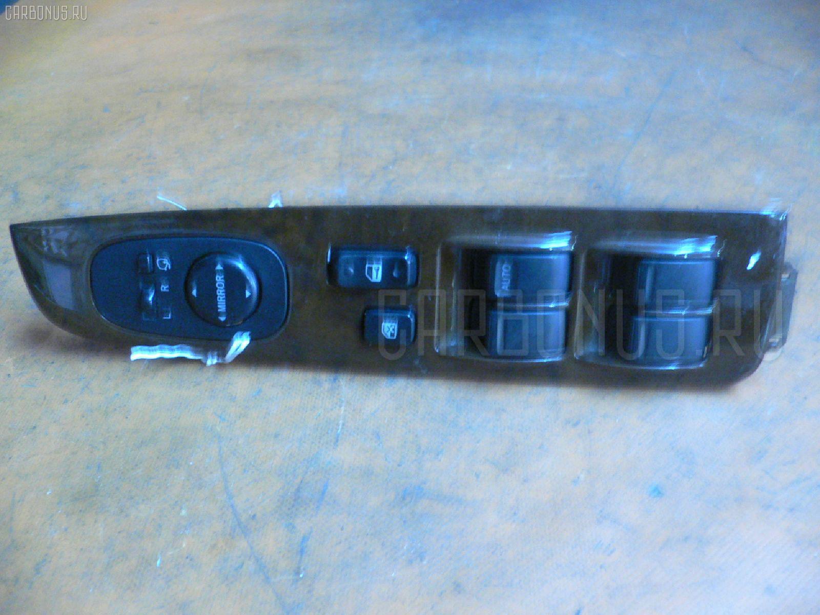 Блок упр-я стеклоподъемниками TOYOTA VISTA SV41