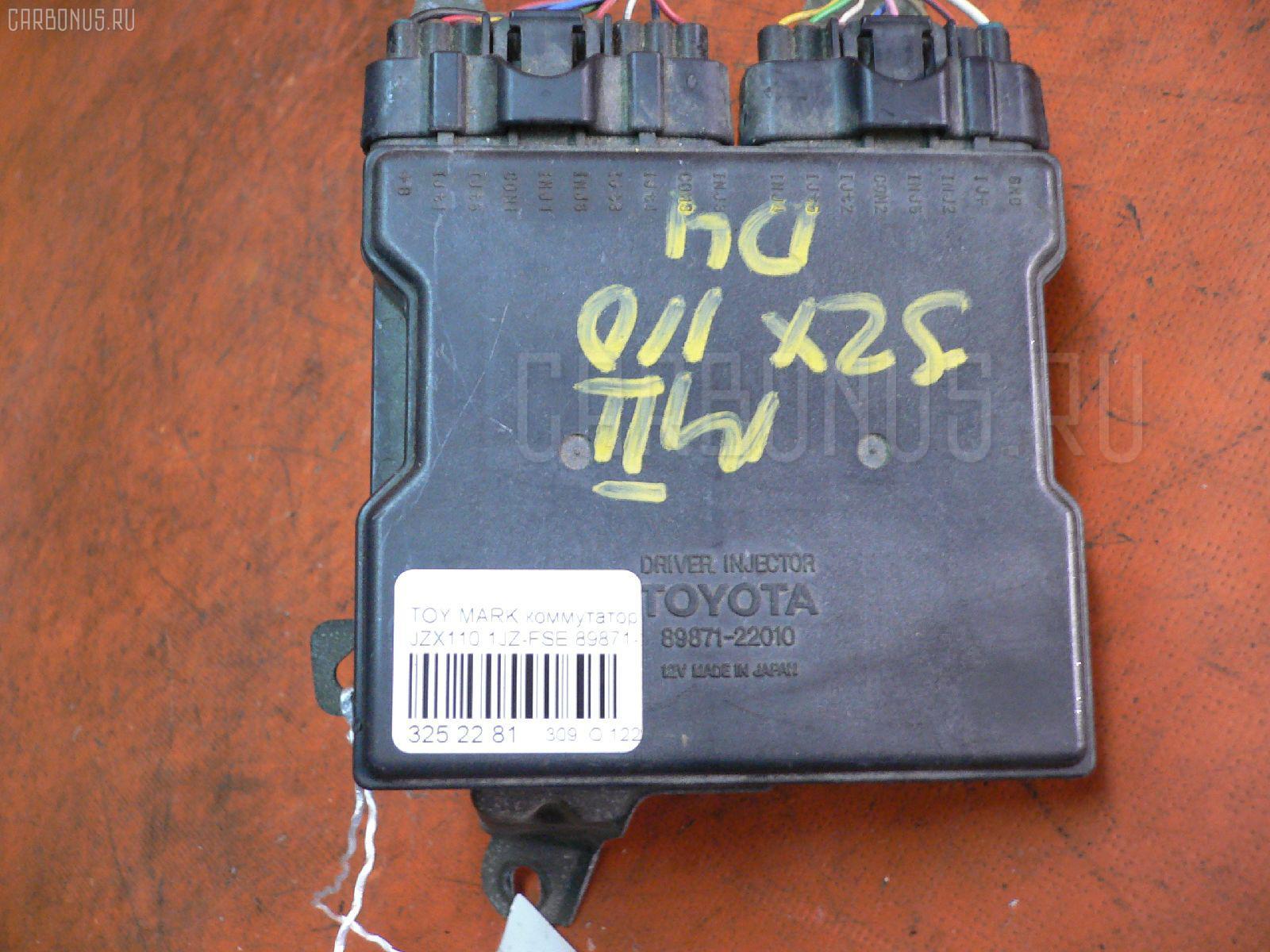 Коммутатор TOYOTA MARK II JZX110 1JZ-FSE Фото 1