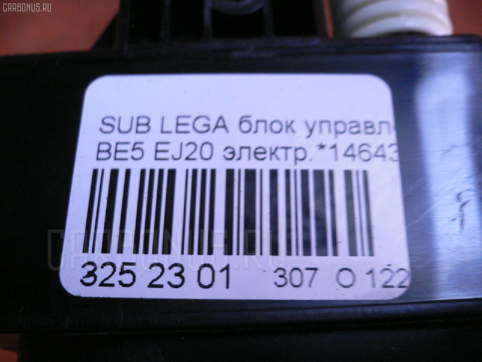 Блок управления климатконтроля SUBARU LEGACY B4 BE5 EJ20 Фото 2