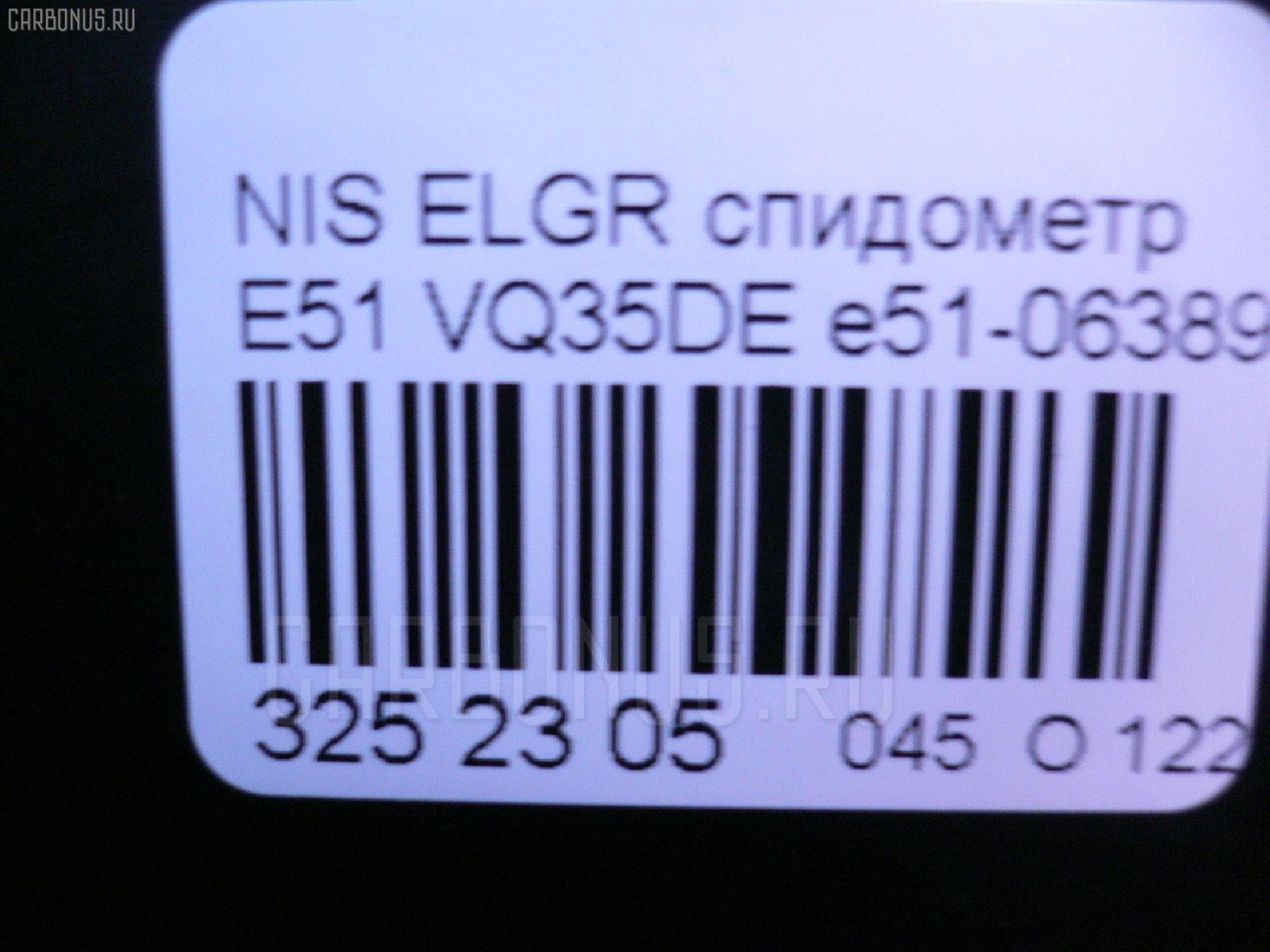 Спидометр NISSAN ELGRAND E51 VQ35DE Фото 4