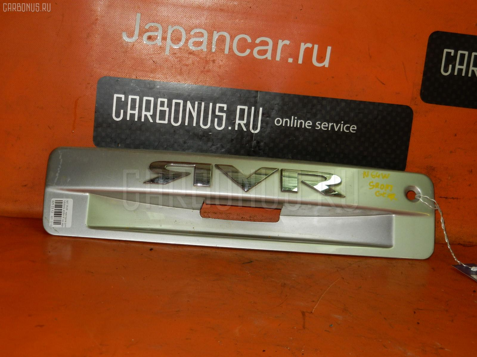 Накладка декоративная R MITSUBISHI RVR SPORTS GEAR N64WG 4G64 Фото 2