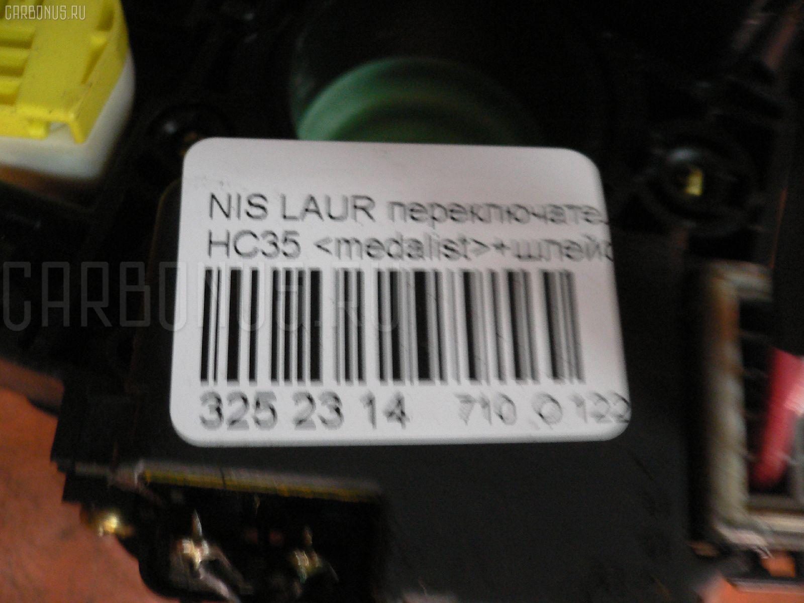 Переключатель поворотов NISSAN LAUREL HC35 Фото 2