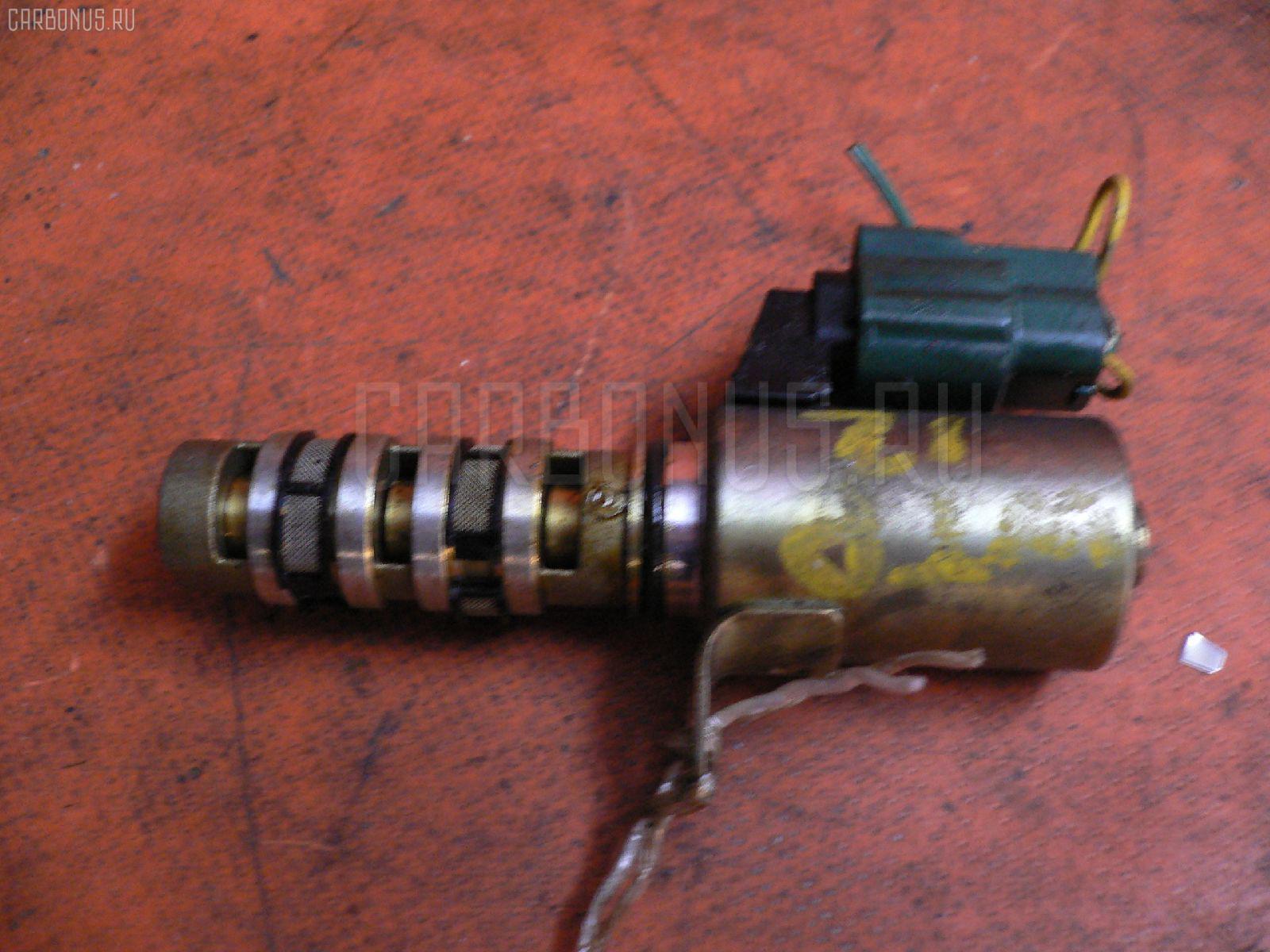 Клапан vvti NISSAN PRIMERA TP12 QR20DE. Фото 1