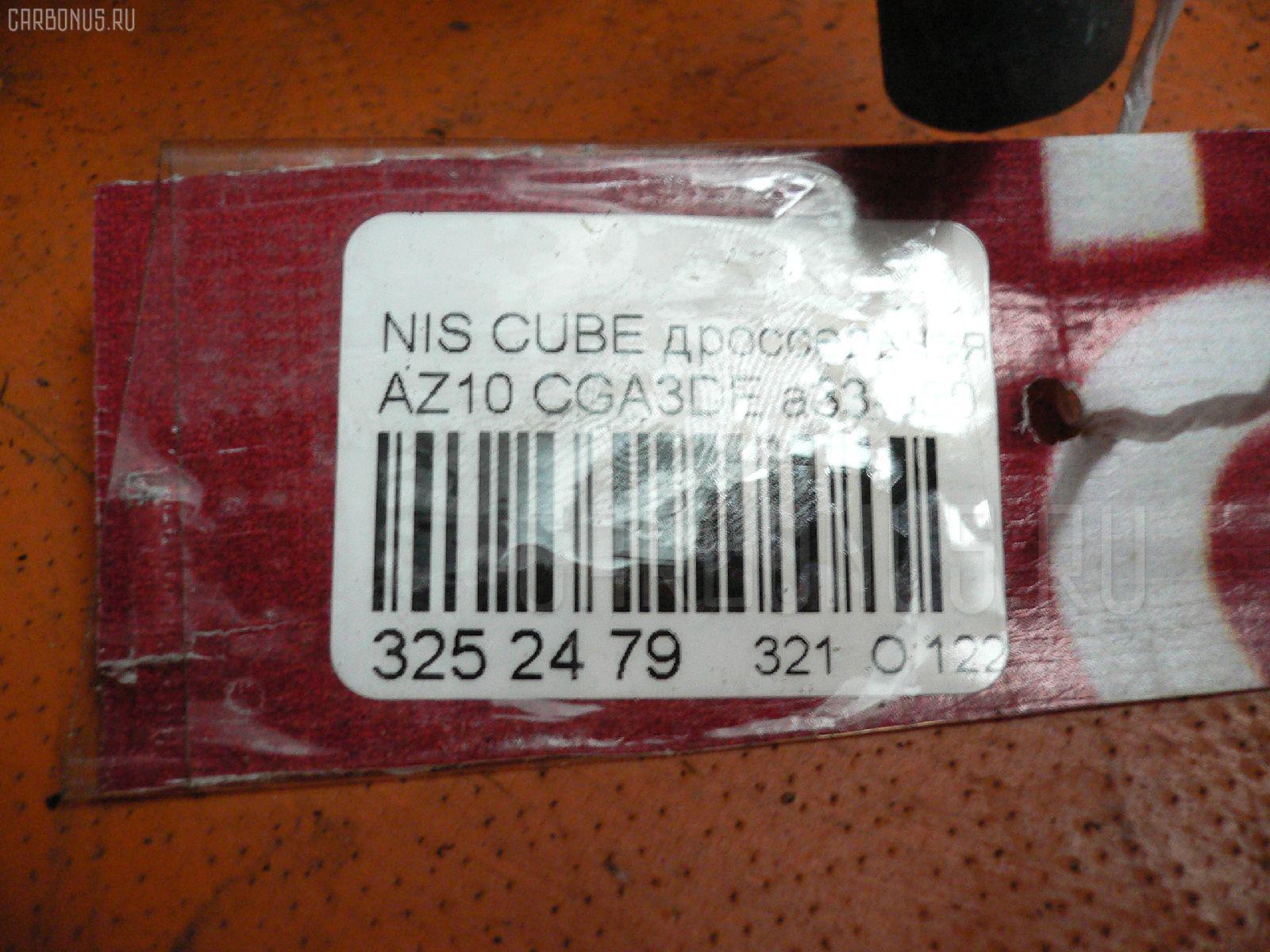 Дроссельная заслонка NISSAN CUBE AZ10 CGA3DE Фото 3