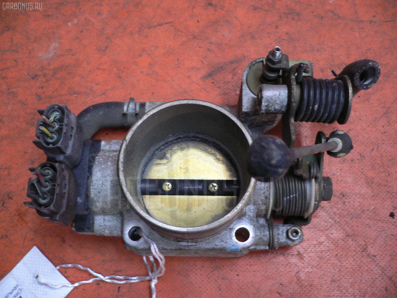 Дроссельная заслонка Nissan Presage U30 KA24DE Фото 1