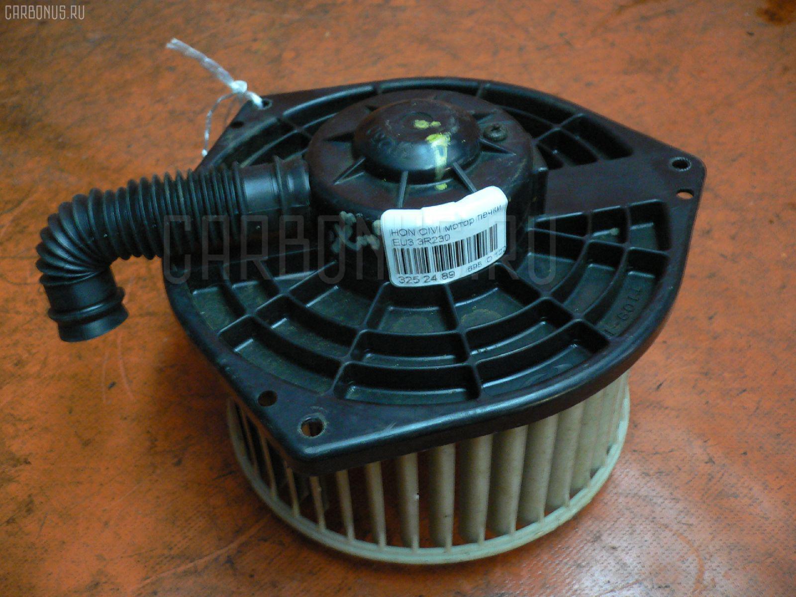 Мотор печки HONDA CIVIC EU3. Фото 5