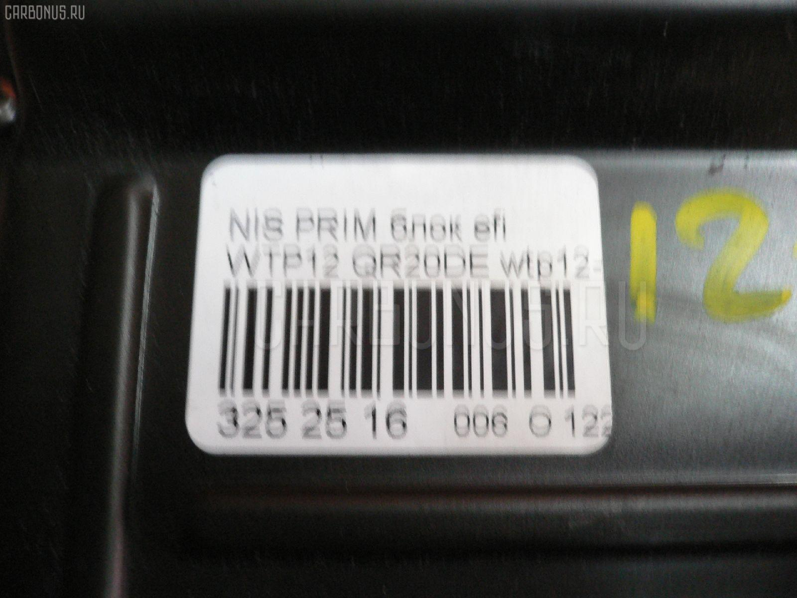 Блок EFI NISSAN PRIMERA WAGON WTP12 QR20DE Фото 2