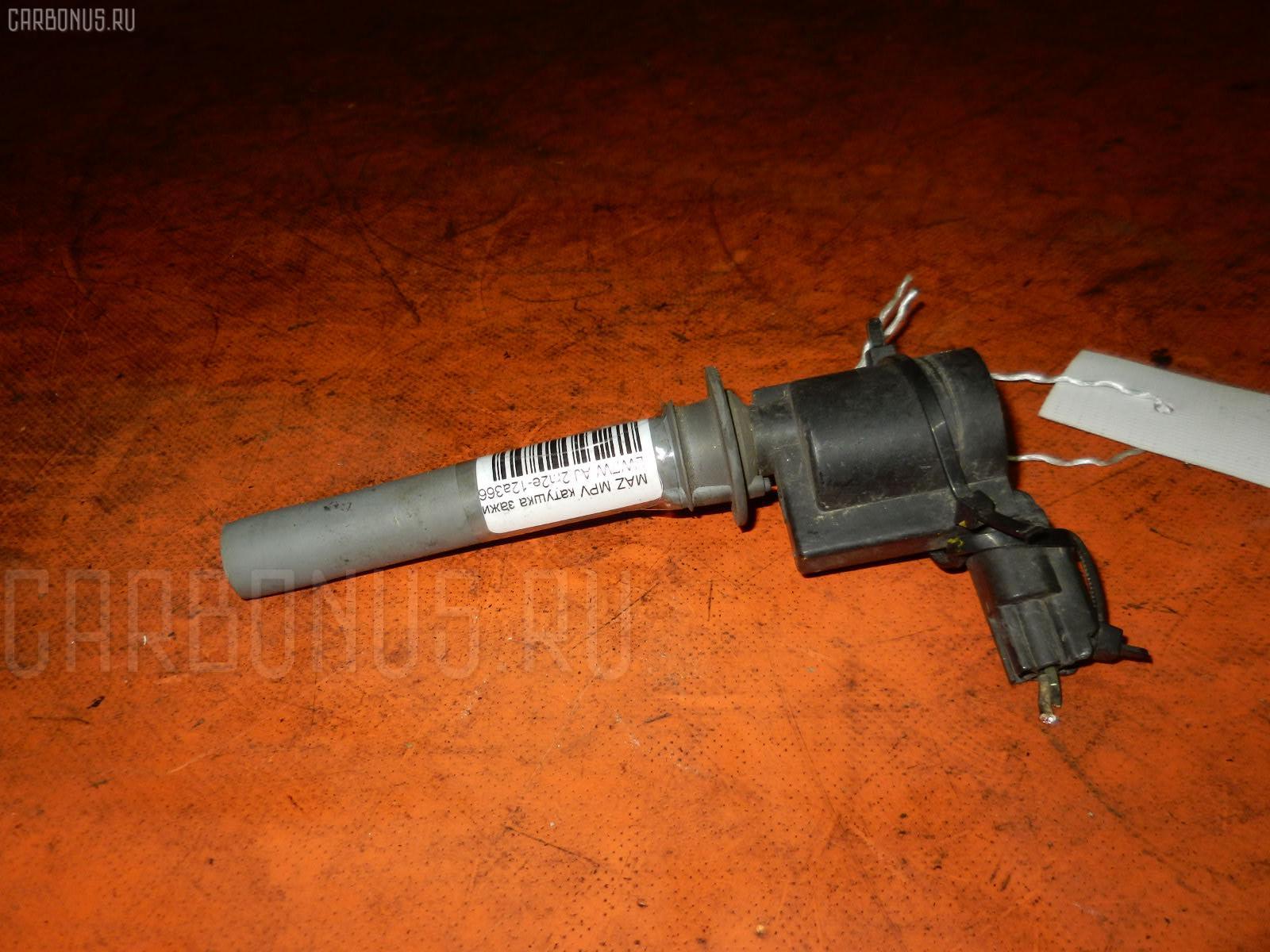 Катушка зажигания MAZDA MPV LWFW AJ. Фото 2