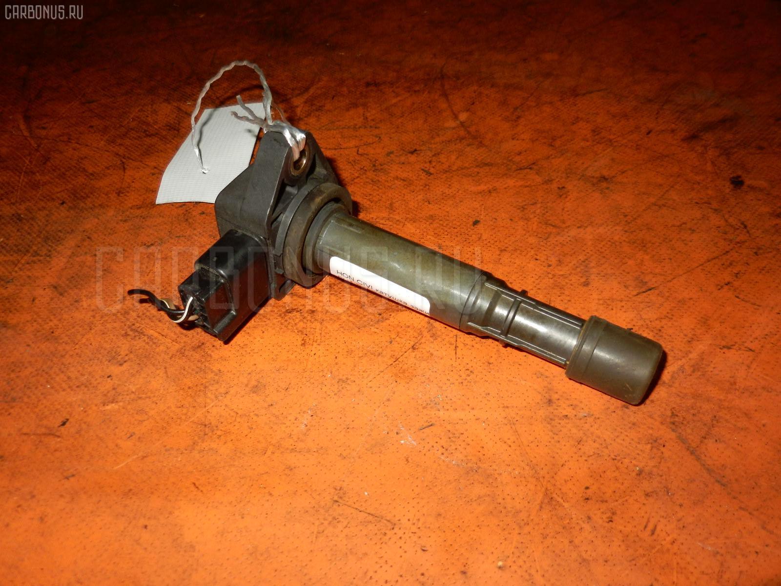 Катушка зажигания HONDA CIVIC EU1 D15B Фото 1