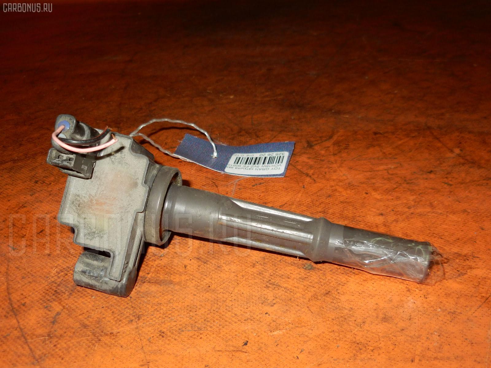 Катушка зажигания TOYOTA GRAND HIACE VCH16W 5VZ-FE Фото 1