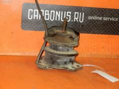 Подушка двигателя Honda Avancier TA1 F23A Фото 1