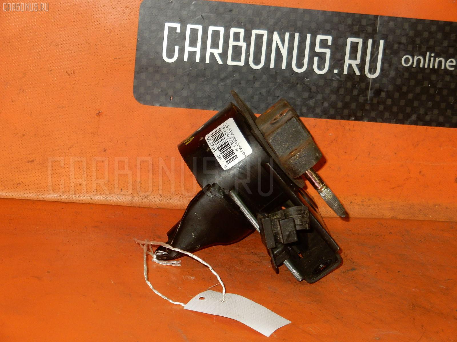 Подушка двигателя NISSAN PRIMERA TP12 QR20DE. Фото 2