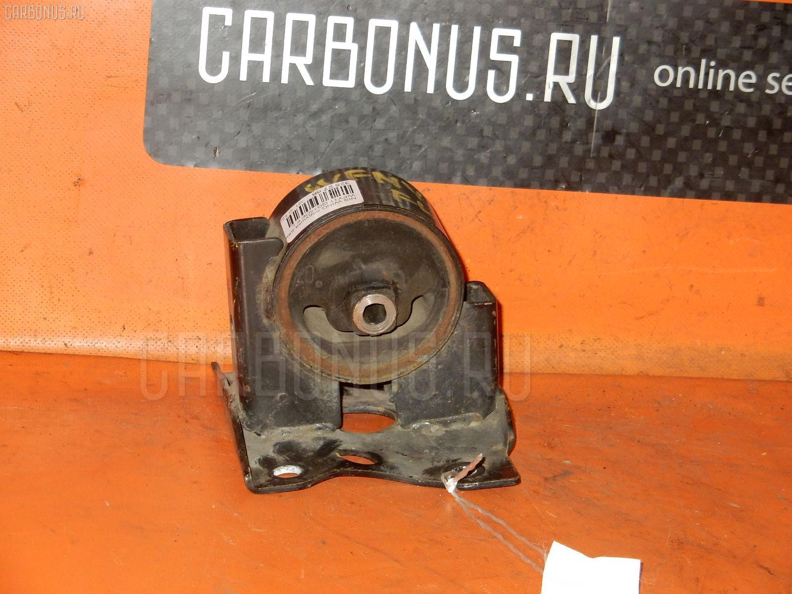 Подушка двигателя NISSAN WINGROAD WFY11 QG15DE. Фото 7