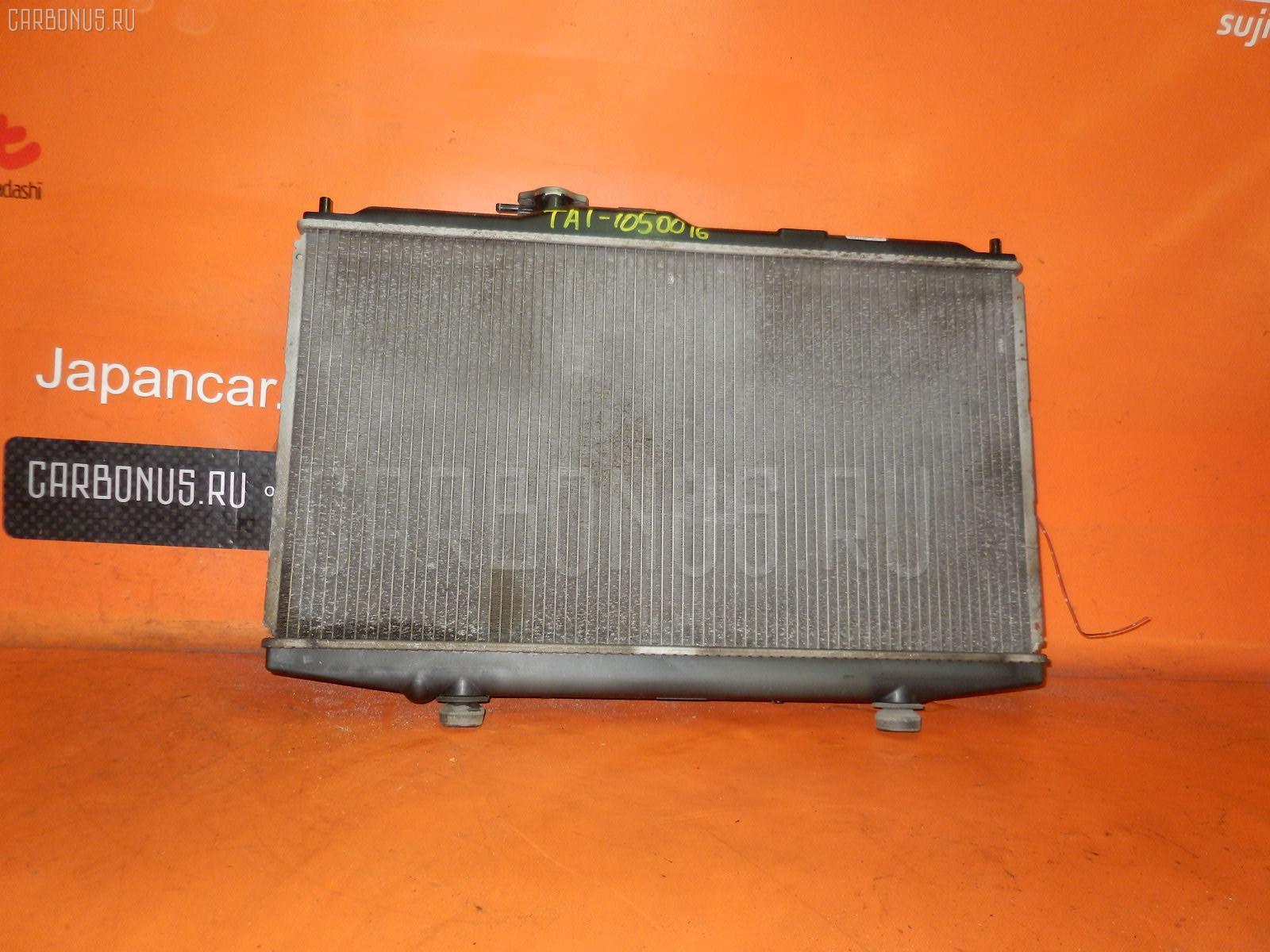 Радиатор ДВС HONDA AVANCIER TA1 F23A. Фото 6