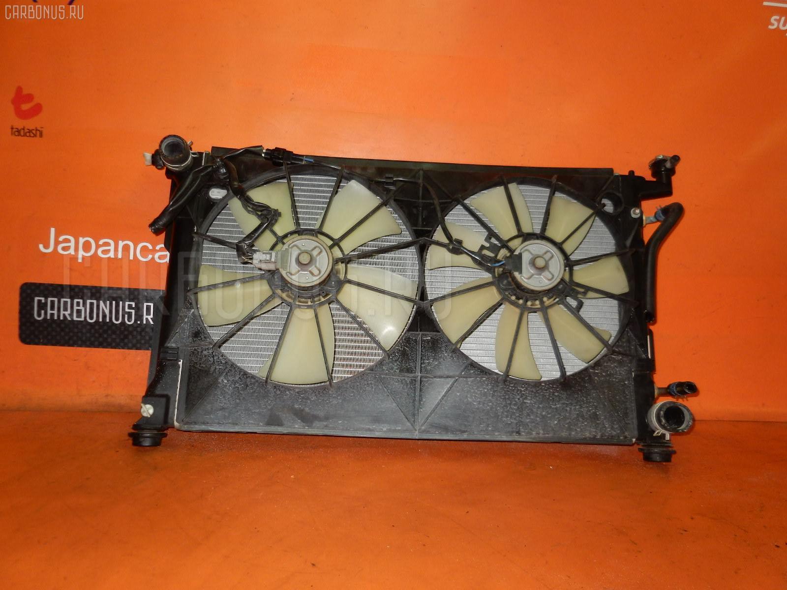 Радиатор ДВС TOYOTA VISTA ZZV50 1ZZ-FE. Фото 3