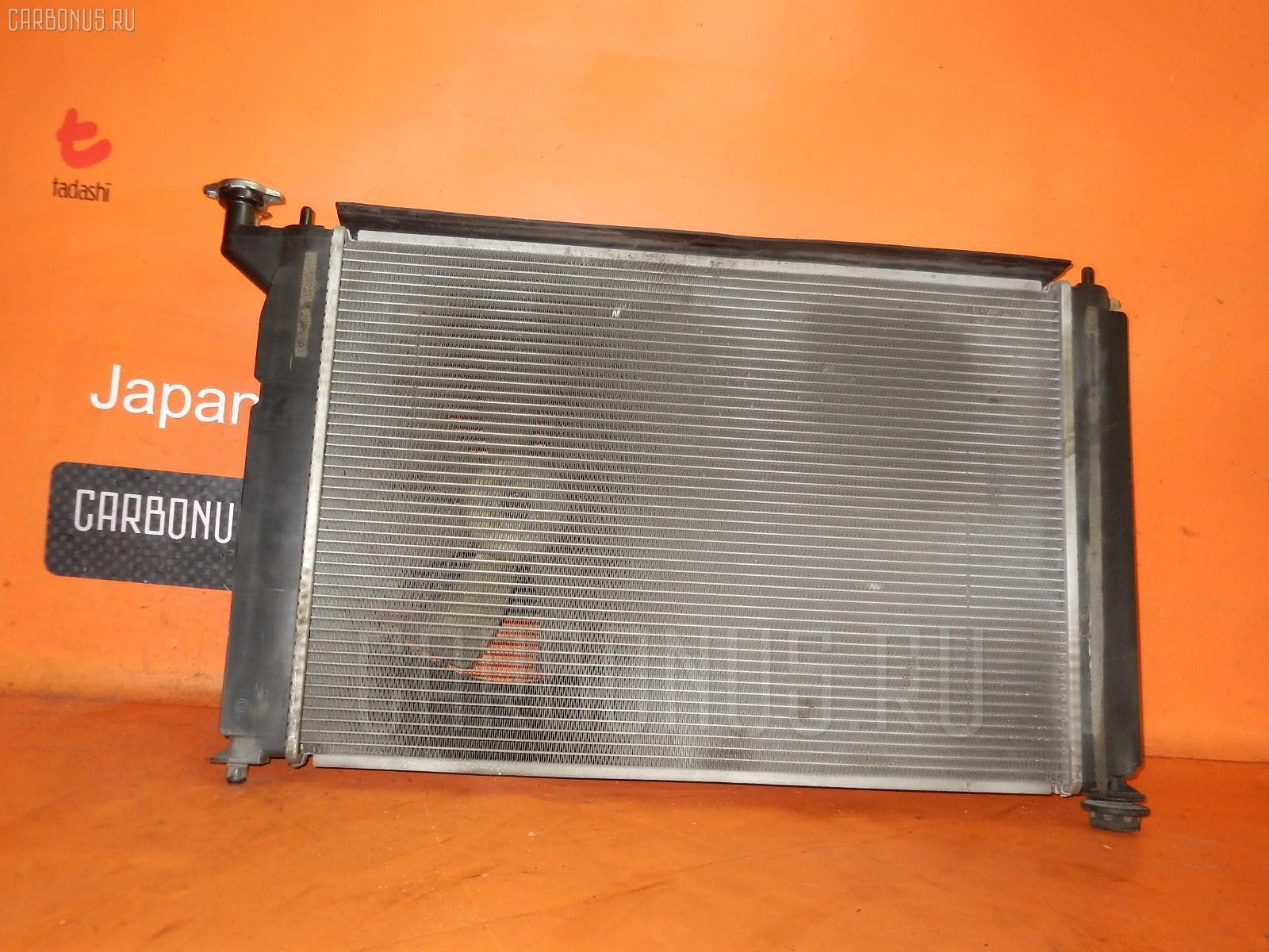 Радиатор ДВС TOYOTA OPA ZCT10 1ZZ-FE Фото 1